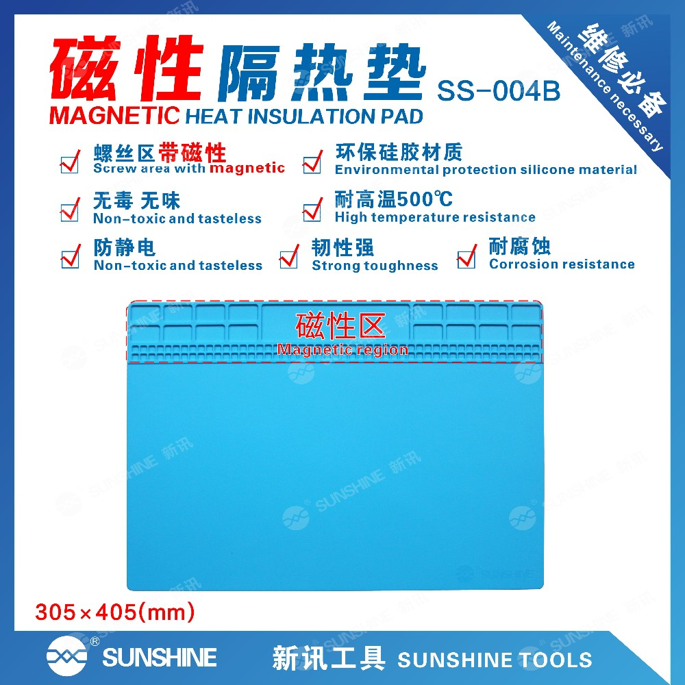 New Arrival Maintenance Platform High Temperature Heat-resistant Repair Insulation Pad Silicone Mats