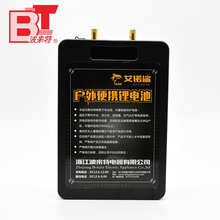 Rechargeable 90AH 160AH 200AH Power Bank Lithium Ion Battery 12V For Car Home Use