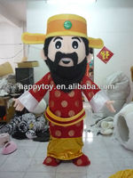 HI CE top quality the god of wealth mascot costume for adult