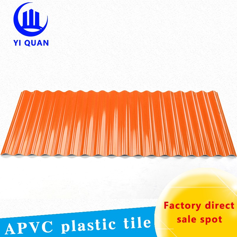 Easy installation Fire resistance 2 layer pvc roof tiles