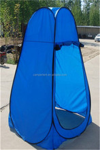 Pop up shower tent toilet tent
