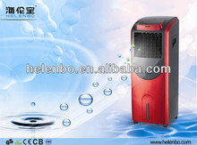 Portable Electric Water Cooling Air Conditioner