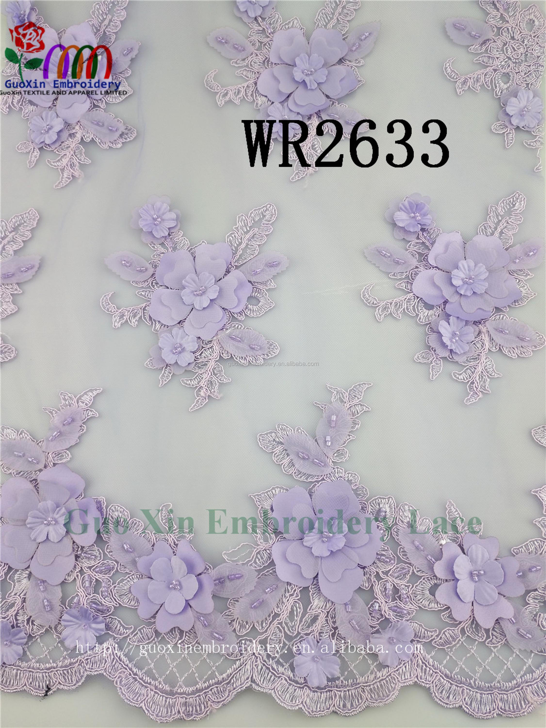 3d tulle beaded lace fabric manufacturer/3d embrordery lace fabric/3d lace exporter