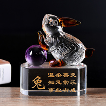New Crystal 12 Chinese Zodiac crystal rabbit