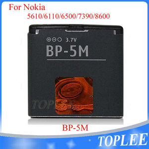 mobile phone battery bp-5m For Nokia 5610 5700 6500 6500S