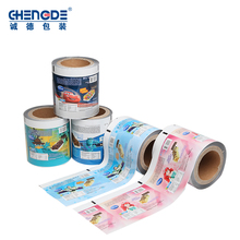 PET/ PE plastic laminating no white ink printing sauce sachet packaging packaging roll film