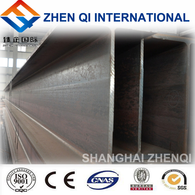prime structural steel h beam price steel