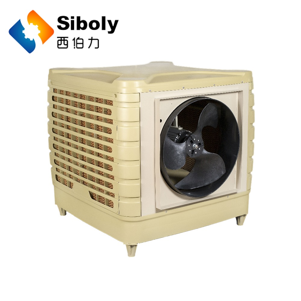 Air Conditioner Wall Mounted Side Discharge Energy Saving Industrial Evaporative Air Cooler for Wall