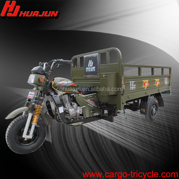 Chinese cheap trike motorcycle for sale cargo trycycle 250CC trike