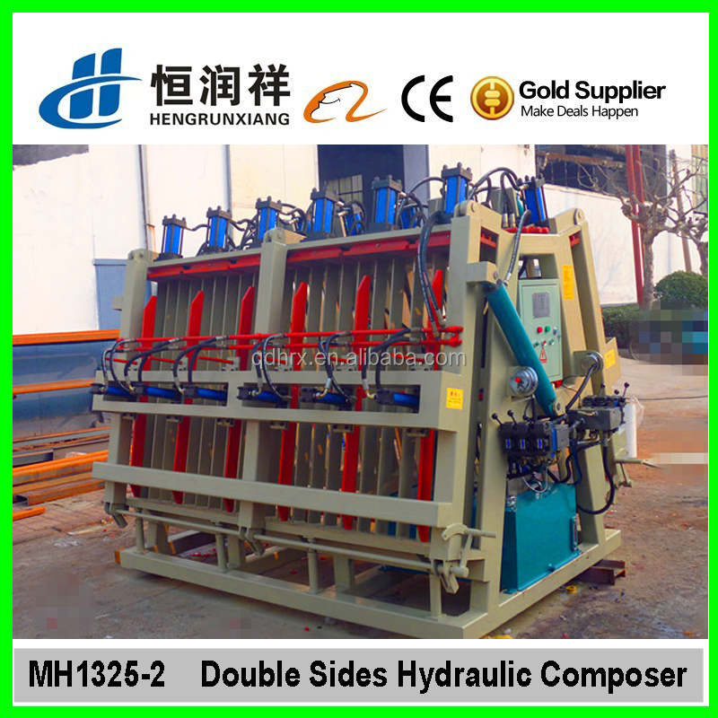 hydraulic wood clamp carrier for woodworking MH1325/2