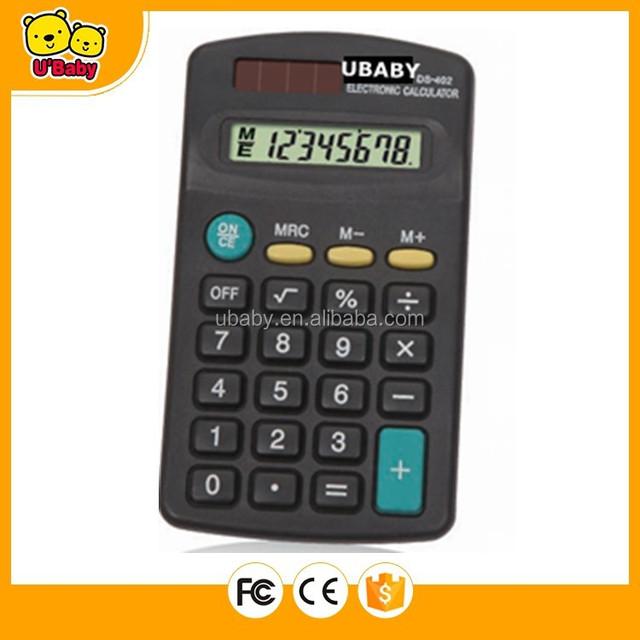 Gift Calculator DS-402