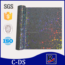 C-DS# sublimation heat transfer printing paper fabric textile foil