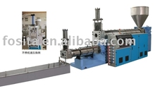 Double-Rank Recycling &Granulating System