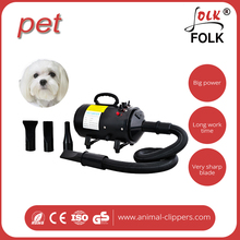 Adjustable speed and temperature 2400w dog grooming dryer