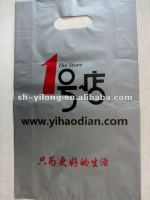 hang hole plastic packaging bag
