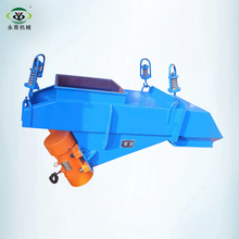 mining coal hanging hopper grizzly vibrating feeder