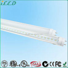 14W T8 Clear/Frosted Cover 3FT SMD 900mm LED Tube8 2016 New LED Tube