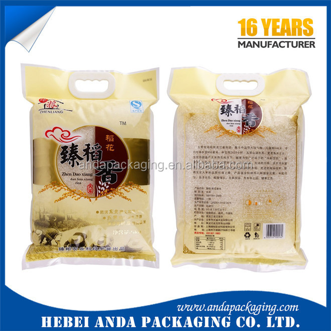 10kg rice printed nylon packing bags /5kg bag of rice vacuum packaging/ rice plastic packing bags