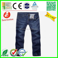New Style cheap linen trousers for men Factory