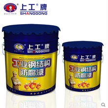 Durable, good adhesionzinc yellow epoxy ester primer