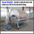 Nigeria tapioca starch processing plant cassava starch machine