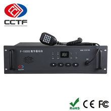F-1000S 30W DPMR VHF UHF FM Radio Repeater With Multi-Address Modes