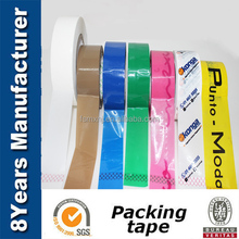 china high quality printed frontal tape adult diaper