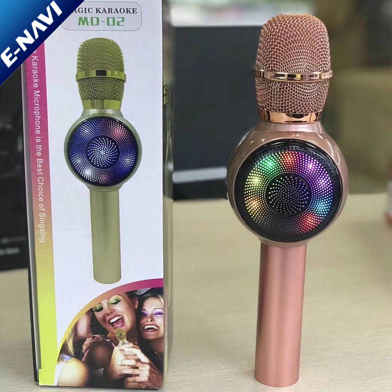 2018 Upgraded Handheld Wireless Karaoke Microphone Speaker for Smartphones Outdoor Birthday Home Party
