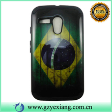 Newest Design 2014 Brazil World Cup Phone Case For Moto G