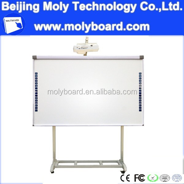 China smart digital touch board