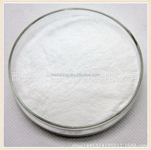 NONIVAMIDE best price,pure NONIVAMIDE powder