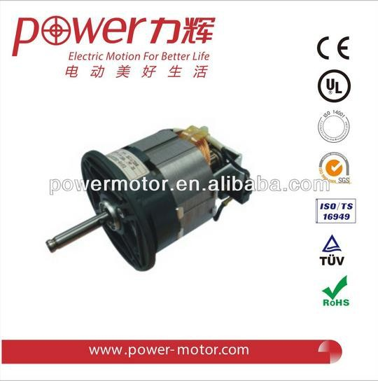 230V/50Hz AC motor PU7030230-8103 for Trimmer