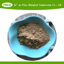 supply Pure natural Powder sky fruit extract