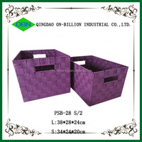 Colorful cheap woven nylon webbing storage basket