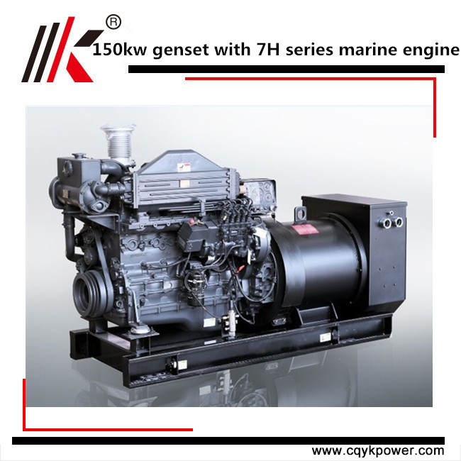 150kw air condition jet marine motor sale with SDEC SC7H230CF2 high quality boat engine powerful