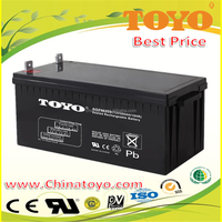 Low Rate Maintenance free 12V 200AH lead acid battery