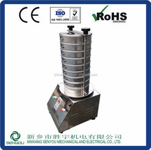 High efficiency lab testing sieve/mini vibrating screen