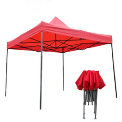 Manufacture Outdoor Waterproof Folding Promotional Display Tent