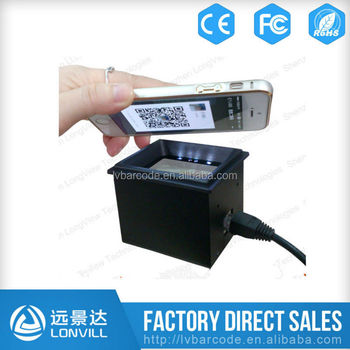2D Automatic Barcode Scanner Part for Library Self Service Kiosk