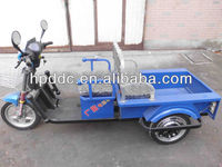 2 people seats electric tricycle with 450kgs goods (HP-ET02)