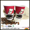 Hot Insulated Hot Sale in Europe Double Wall Hot Paper Cup