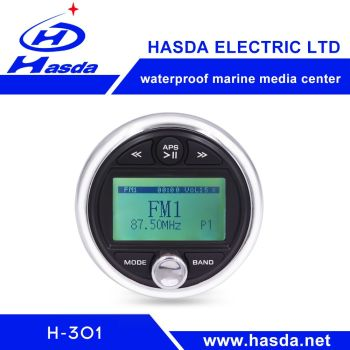 hot sale universal waterproof Gauge radio player H-301A for RV MotoHome