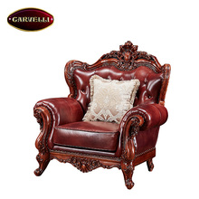 118-G-1 Hand carved Luxury French Baroque Style Living Room Sofa Set Classic Royal Leather Sofa Set