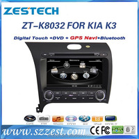 china factory Professional auto radio for kia cerato k3 2013 ~ 2016 spare parts with gps dvd radio multimedia system