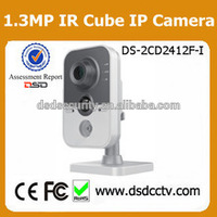1.3 megapixel wireless camera hikvision indoor ip camera DS-2CD2412F-IW