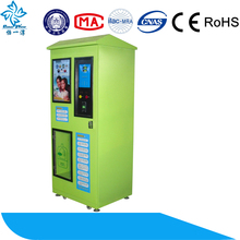 automatic pack outdoor reverse osmosis water vending machine for hospital use