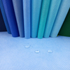 /product-detail/textile-raw-materials-pp-non-woven-fabric-pp-spunbond-nonwoven-60562242232.html