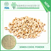 Alibaba supplier Pure fine Coix seed powder free sample fast delivery