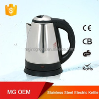 Best stainless steel multifunction electric tea kettle tray set