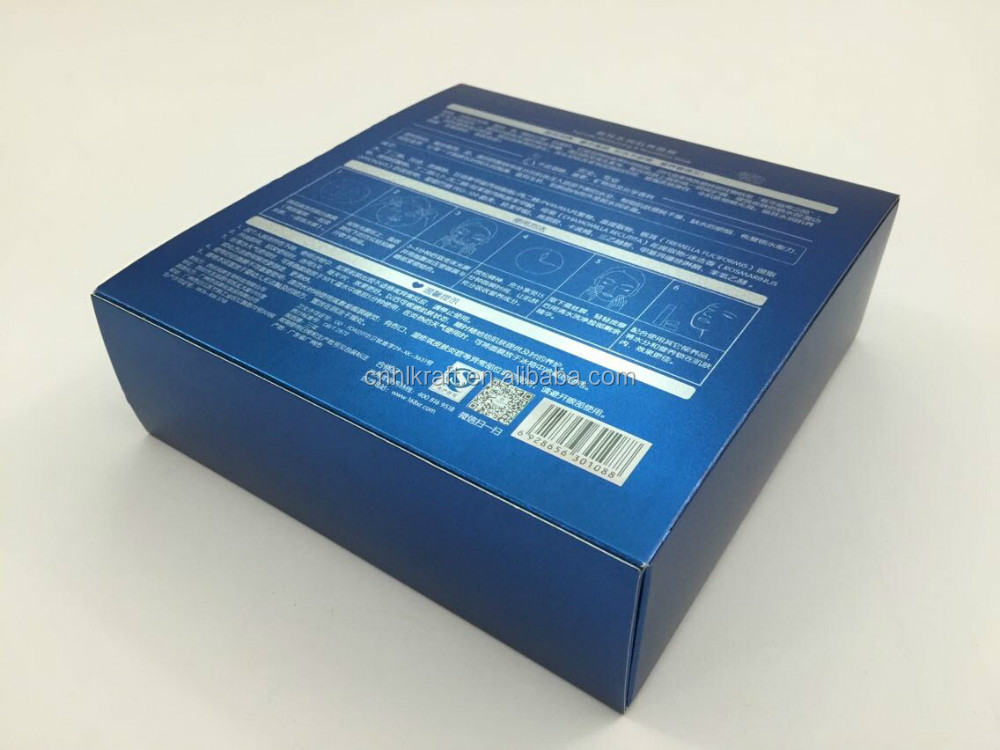 Printed foil paper packaging box for facial mask
